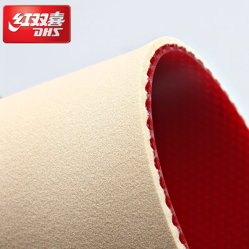 DHS GoldArc 5 Table Tennis Rubber Germany Teach Pimples In Ping Pong Rubber With Sponge For Table Tennis