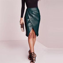 Wholesale Women Ladies High Waist Skirt And Knee Skirt Front