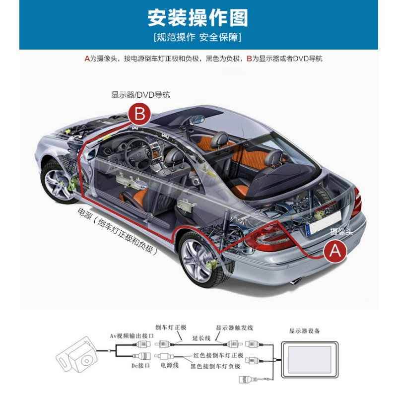 Rear 4 Point Reversing Parking Sensor Kit Buzzer For Lexus Gs Rx 300 Is220