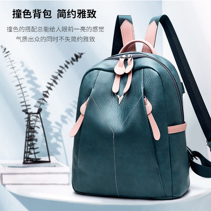 Stylish Minimalist Female Backpack Youth Leather Backpack For Teenage Girls, Girls School Shoulder Bag, Large Capacity Backpack