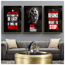 Muscle Bodybuilding Fitness Motivational Quotes Art Canvas Painting Poster Wall Picture Print for Home Gym Office Decor