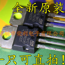 10PCS  STP100N8F6 100A 80V STP75NF75 100N8F6