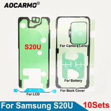 10Pcs/Lot LCD Screen Tape Back Battery Sticker Cover Frame Camera Lens Waterproof Adhesive Glue For Samsung Galaxy S20 Ultra