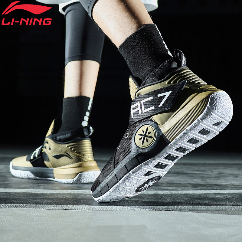Li-Ning Men ALL CITY 7 Wade Professional Basketball Shoes Cushion TUFF RB LiNing Li Ning CLOUD Sport Sneakers ABAP105 XYL299