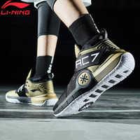 Li-ning homem toda a cidade 7 wade profissional sapatos de basquete almofada tuff rb forro nuvem sapatos esportivos tênis abap105 xyl299