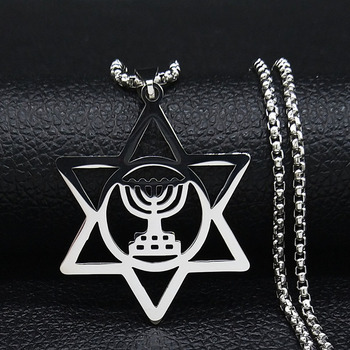 שרשרת עם מגן דוד וחנוכיה