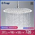 FRAP душевая головка Круглый Квадрат ванная комната оборудования лейка для душа для ванной комнаты душевая лейка F008-25/F28-3