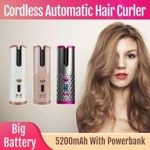 Аккумуляторные автоматические щипцы для завивки волос, спиральные автоматические щипцы для завивки, устройство с электрическими волшебны...
