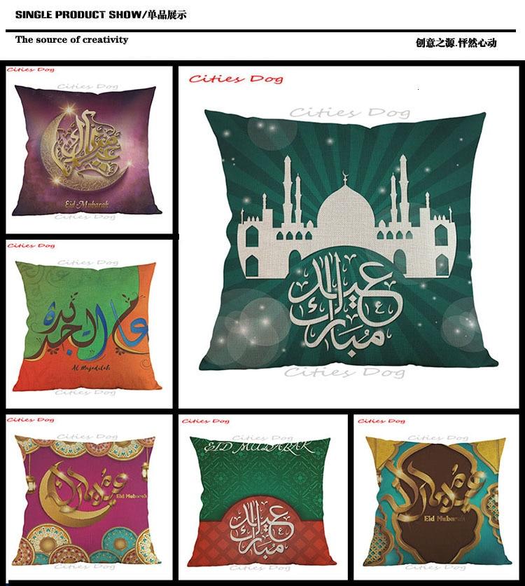 Ramada Kareem Cushion Covers Ramadan Mubarak Islam Muslim Kaaba Mecca Moon And Stars Beige Linen Pillow Case Decor Customized