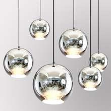 Современная люстра с гальваническим покрытием и стеклянными