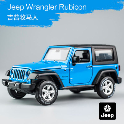 1:32 Jeep Wrangler Rubicon Alloy Model Car Diecasts Metal Toy Off-road Vehicles Model Collection High Simulation Kids Toy Gift 10