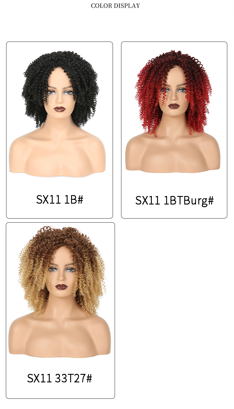 14 Polegada afro cachos peruca marrom sintético