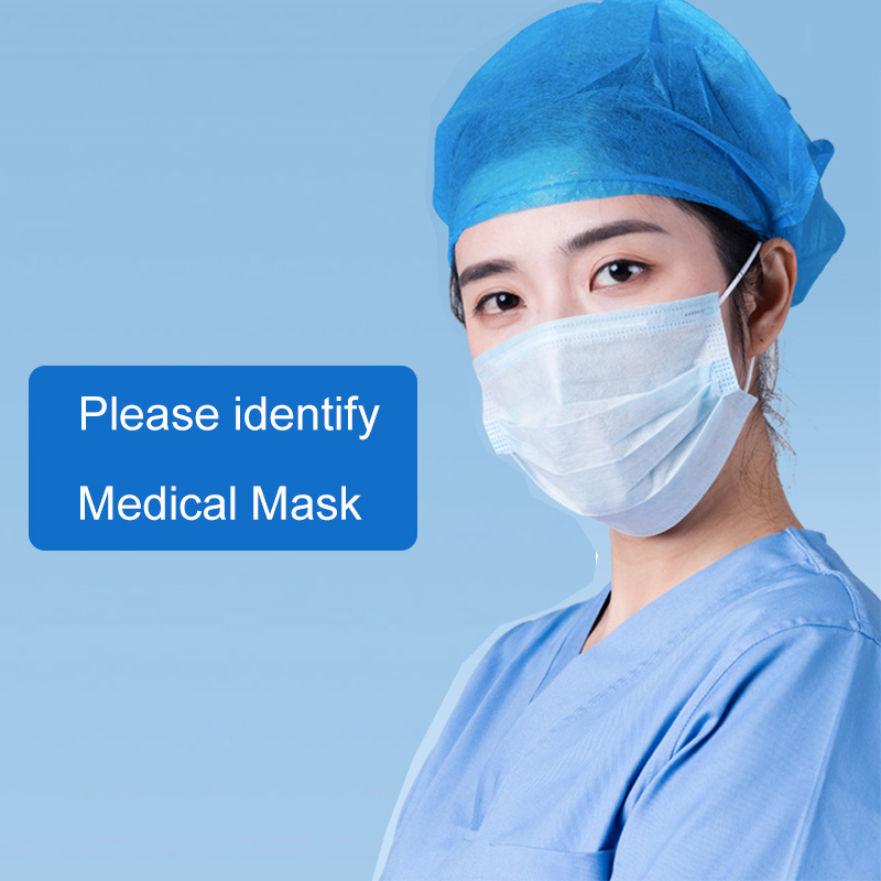 medical surgery mask disposable