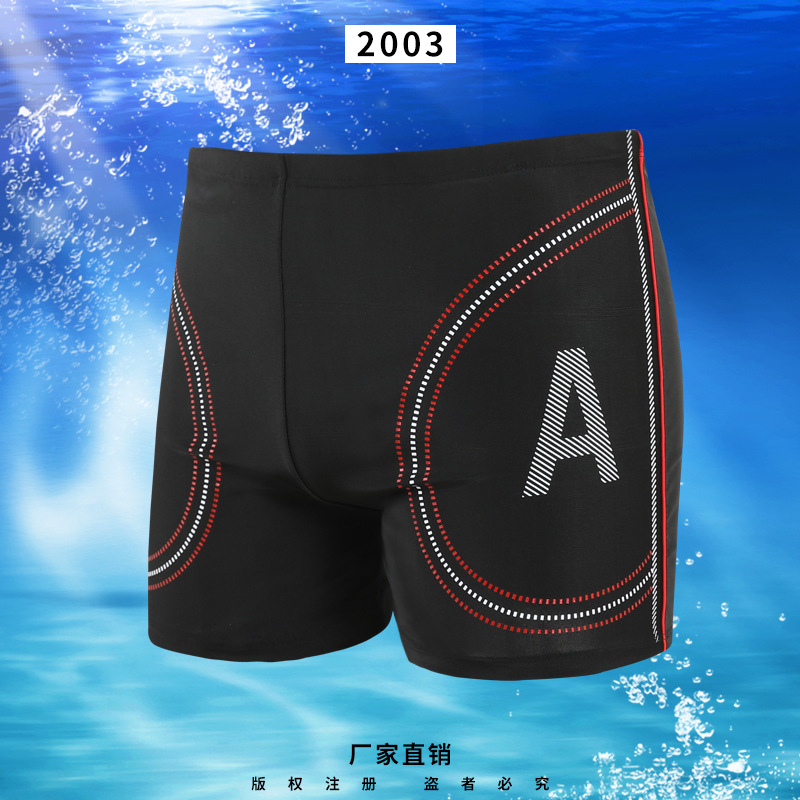 MEN'S Swimming Trunks Quick-Dry Boxer Fashion Large Size Hot Springs Swimming Trunks Fashion Fashion Printed Beach Shorts
