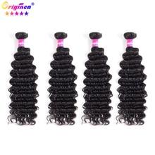 """Originea бразильские человеческие волосы плетение пучки натуральные волосы 10A необработанные двойные волосы глубокая волна 12-2"""" натуральный цвет"""