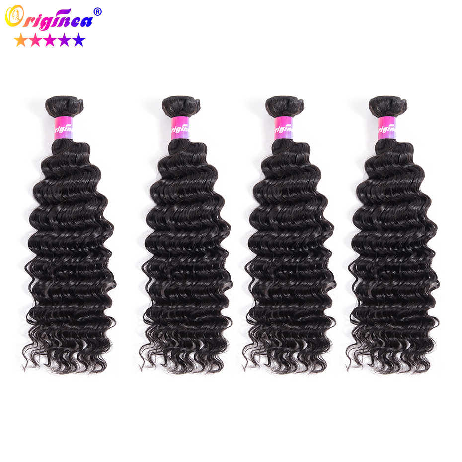 "Originea Brazilian Human Hair Weave Bundles Raw Virgin Hair 10A Unprocessed Double Drawn Deep Wave Hair 12-28"" Natural Color"