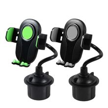 Universal Car Cup Holder Bracket Adjustable Mobile Phone Stand Mount Drink Bottle Support for Smartphones Accessories creative f1 racing car style adjustable support holder for mobile phones green