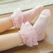 Princess Toddlers Girl Hollow Out Lace Baby Socks Ruffles Frilly Ankle Short Kids Tutu Cotton Tube Socks For Girls Sokken