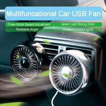 car Fan Air Conditioning Auto Cooler 3 Speed Colorful Lights Strong Wind Low Noise Car Air Outlet Usb Fan mute leafless air conditioning fan universal car electric fan adjustable vehicle turbofan car cooler for baby low noise
