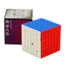 Yj yushi 6x6x6 v2m mágico magnético v2 m velocidade cubo ímãs profissional velocidade puzzle 6x6 educação brinquedo para crianças presente
