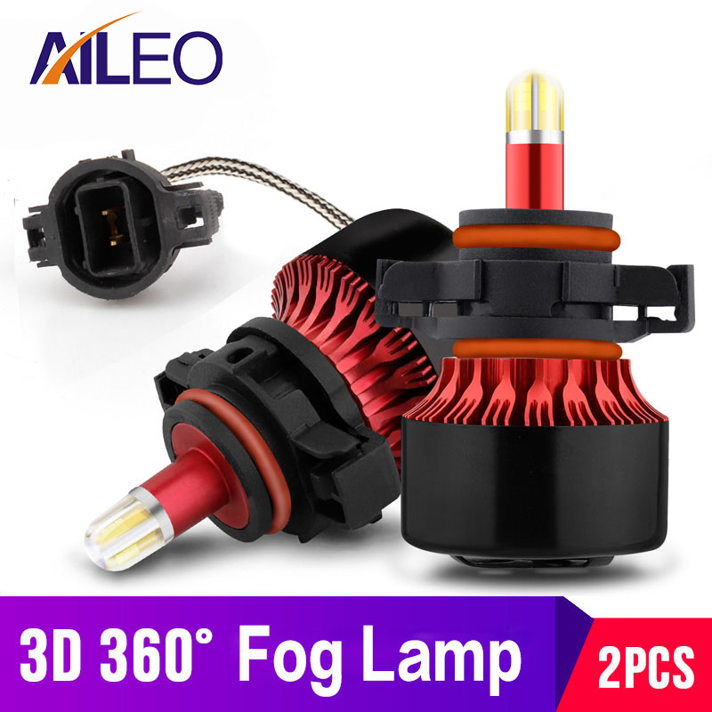 AILEO 3D 360° CSP Chip 14000LM PS24W 5202 h16(eu) 2504 5201 5301 5202 PS19W LED Fog Light Bulbs Extremely Bright 4 sides 70W(China)