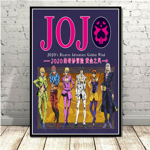 Poster And Prints JoJo s Bizarre Adventure Action Japan Anime Wall Art Paintings Canvas Wall Pictures For Living Room Home Decor 2