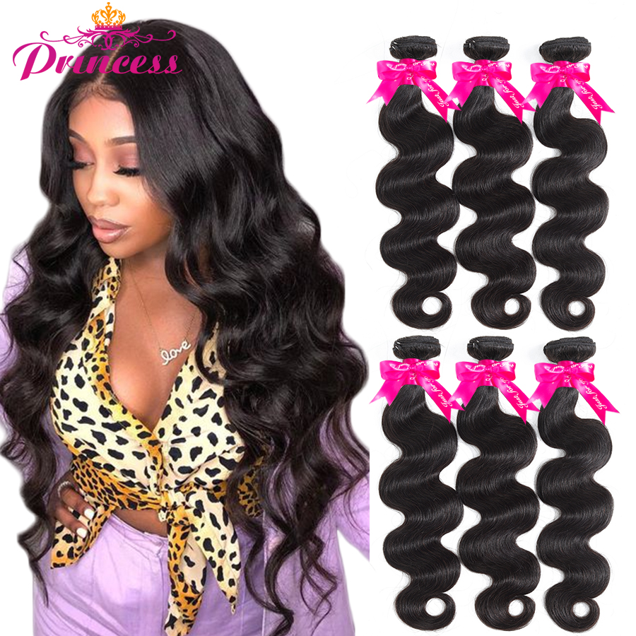 Beautiful Princess Brazilian Hair Weave Bundles Double Weft Body Wave Human Hair Bundles Natural Color Remy Hair 3 Pieces