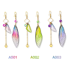 QCOOLJLY Beautiful Fairy Tale Butterfly Wing Earrings Asymmetric Dangle Fashion Accessories Jewelry Gift Brincos
