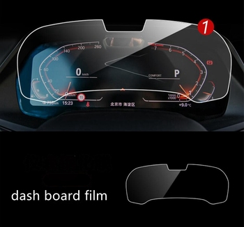Car TPU Navigation Protective Film DVD Touchscreen Display LCD Instrument Panel Guard For BMW X5 G05 2019 Accessories image