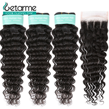 Peruvian Deep Wave Hair 3 Bundles With 4x4 Lace Closure Remy Human Free/Middle/Three Part