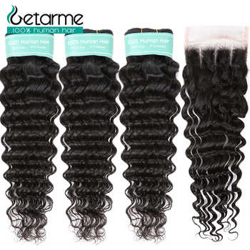 Peruvian Deep Wave Hair 3 Bundles With 4x4 Lace Closure Remy Human Hair Bundles With Closure Free/Middle/Three Part Lace Closure - Category 🛒 All Category