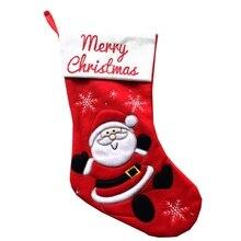 Navidad рождественские чулки рождественские игрушки украшение для дома Подарочный пакет для детей игрушки новогодние вечерние принадлежности 42x26 см