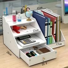 Desk-Organizer Storage-Box Stationery Magazine-Holder Office Rack for Document-Letter