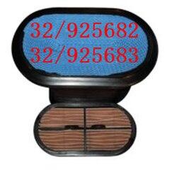 2 pçs frete grátis oem 32/925683 32/925682 elemento de filtro ar para jcb caminhão pesado filtro diesel ar mais claro