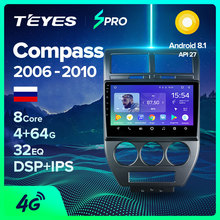 TEYES SPRO Штатная магнитола для Джип Компасс MK Jeep Compass MK 2006 2010 Android 8.1, до 8-ЯДЕР, до 4+ 64ГБ 32EQ+ DSP 2DIN автомагнитола 2 DIN DVD GPS мультимедиа автомобиля головное устройство