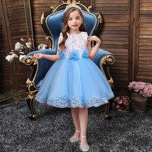 Платье с вышивкой в виде звезд для девочек 3-12 лет