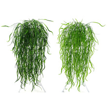 95cm Flattened Grass Rattan Artificial Green Leaves Simulation Plants for Home Garden Wedding Decoration Floral Fake Flower Vine