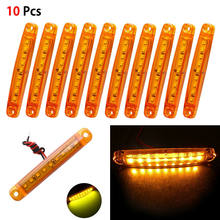 10 Pcs DC 12V 24V Amber 9-LEDs Car Truck Trailer Sealed Side Marker Clearance Tail Light Turn Signal Parking Lamp Auto Parts(China)