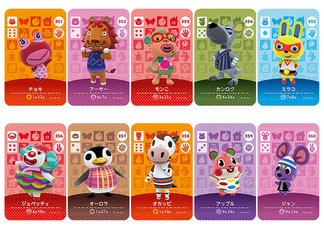 Amiibo Card Series 4  (331 to 360) Animal Crossing Card Work for NS Game