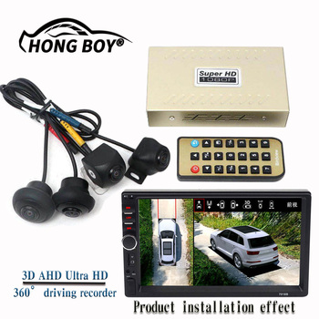 Free Shipping,3D Surround View Monitoring System For Car Panoramic Driving Recorder. 360 Camera 4 Channel DVR Recorder. 3d car 360 hd surround view monitoring system 360 degree driving bird view panorama car cameras 4 ch dvr recorder with g sensor