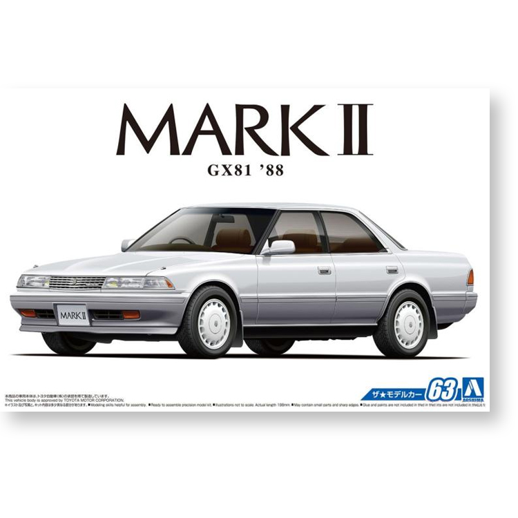 1/24 Toyota GX81 MARK2 2.0 Grande TWINCAM24/88 05484