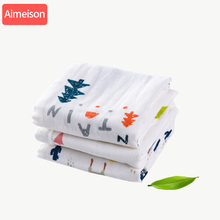Gauze towel baby washcloth baby cotton super soft newborn products bath small towel children mouth towel