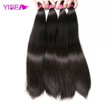 Yisea 26 28 30 дюймов Пряди прямые волосы пряди человеческих волос для наращивания, вплетаемые пряди 1 3 4 пряди Волосы Remy волос для наращивания без...