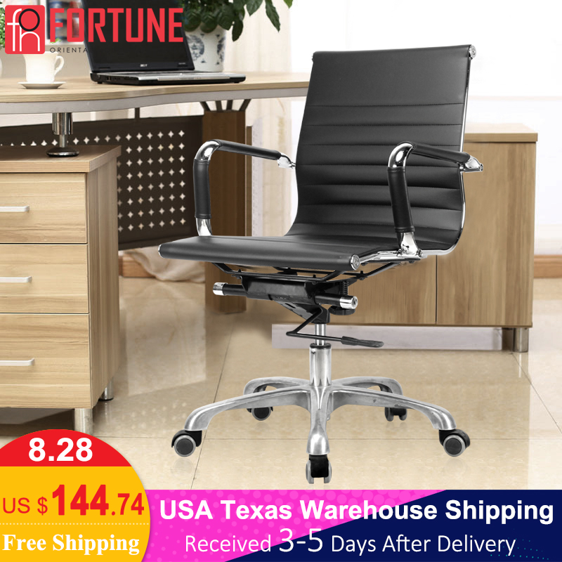 Office Chair Ergonomic Black PU Office Executive Chairs Commercial Furniture Computer Chair Comfortable Gaming Chair Ship In USA