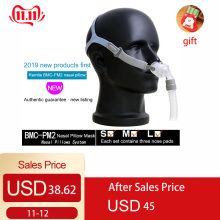 Comfortable Dreamwear Nasal Mask Under the Nose Nasal Mask Anti Snoring Breathing Apparatus For Sleep Apnea Tools Sleep Mask