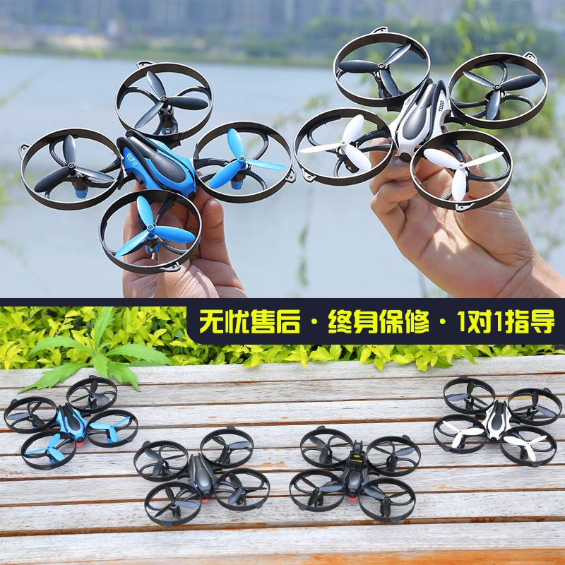 Drop-resistant Quadcopter Remote Control Aircraft Model Airplane Helicopter Drone For Aerial Photography High-definition Mainlan