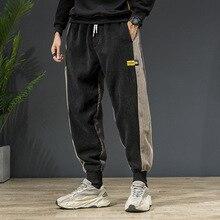 Autumn Winter Fashion Streetwear Casual Corduroy Pants Men Loose Fit Spliced Designer Harem Trousers Stripe Hip Hop Jogger