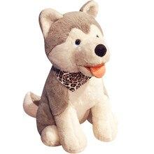 Fancytrader 20 ''милые плюшевые животные Хаски Большая мягкая игрушка собака хаски кукла детский подарок на день рождения украшение дома 50 см