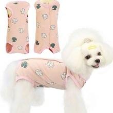 Пижамы для собак с животным рисунком одежда домашних животных