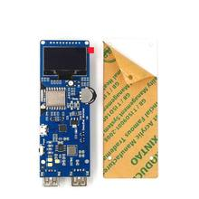 DSTIKE WiFi Deauther Mon ster V4 ESP8266 Development Board Reverse Protection with Antenna and Case 18650 Power Bank 5V 2A(China)
